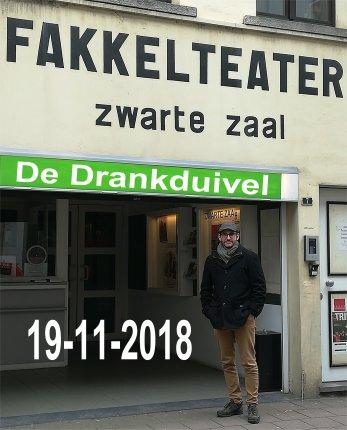 Fakkeltheater_zwartezaal